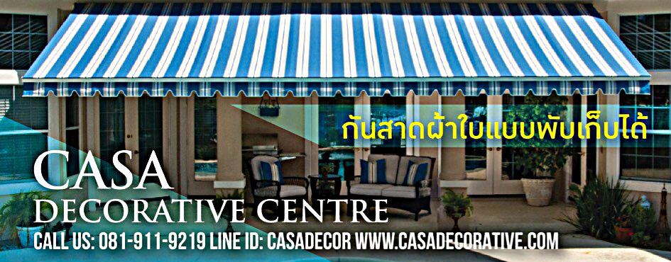 Casa Decorative Awning Specialist